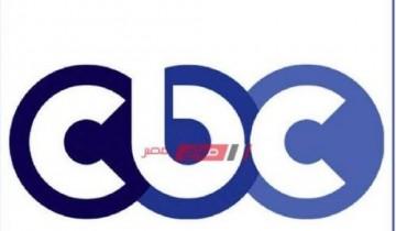 تعديل تردد قناة سي بي سي الجديد 2021 على القمر الصناعي نايل سات