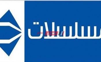 استقبال تردد قناة الحياة الزرقاء الجديد 2020 على نايل سات