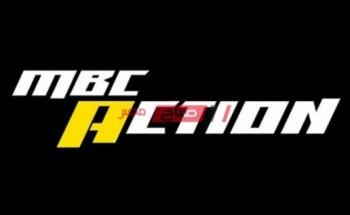 استقبال تردد قناة ام بي سي أكشن الجديد 2021 على نايل سات