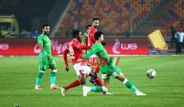 اهداف مباراة الأهلي والاتحاد السكندري اليوم كأس مصر