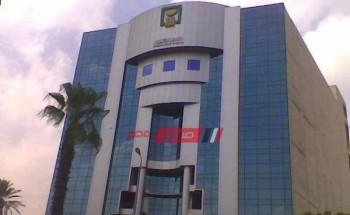 تخفيض اسعار الفائدة على شهادات الإستثمار في البنك الأهلي المصري