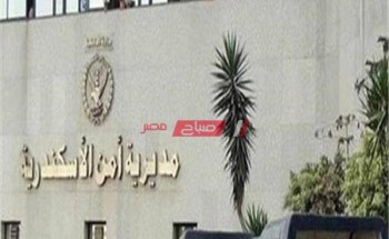 القبض علي شخصين قاما باستبدال عملات أجنبية قديمة بعملات مصرية من ماكينة ATM بالإسكندرية