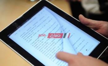 خطوات تحميل الكتب المدرسية الالكترونية على جهاز التابلت لطلاب الثانوية العامة 2021