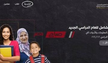 منصة التعليم المصري 2021 نماذج استرشادية امتحانات متعددة التخصصات