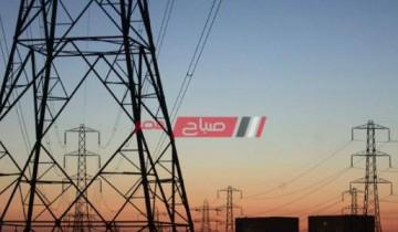 غدًا انقطاع الكهرباء عن قرية بدمياط لأعمال صيانة .. تعرف على المواعيد