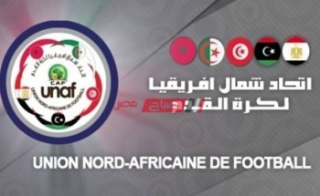 القنوات الناقلة لمباراة مصر وتونس بطولة شمال افريقيا