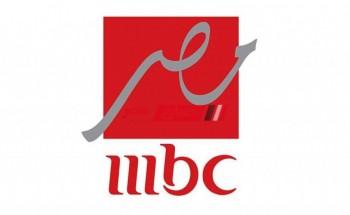 تعديل تردد قناة ام بي سي مصر بعد التحديث 2021 على القمر الصناعي نايل سات