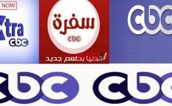 تردد قنوات سي بي سي الجديدة على النايل سات