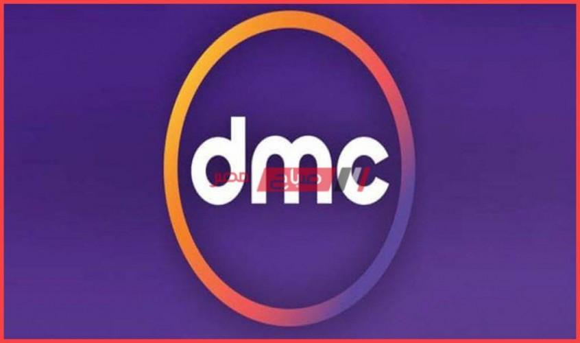تردد قناة dmc على النايل سات مسلسل الرعب المصري جمال الحريم