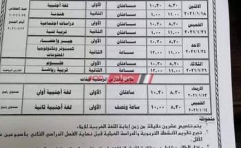 جدول امتحانات نصف العام 2021 الصف الأول الإعدادي جميع محافظات الجمهورية