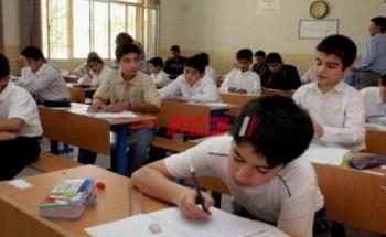 جدول امتحانات الصف الخامس الابتدائي محافظة بني سويف الترم الأول 2021