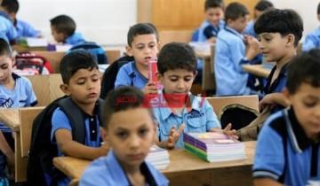 مواصفات الورقة الامتحانية للغة العربية 2021 لطلاب المرحلة الابتدائية
