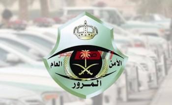 خطوات إستخراج رخصة قيادة سعودية 1442