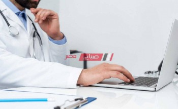 خطوات تجديد بطاقة عونك من هيئة الصحة في أبو ظبي