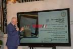 متوفر الآن رابط منصة التعليم المصري 2020 وكيفية الدخول بالخطوات