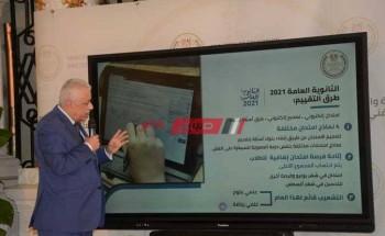 'الان' رابط منصة التعليم المصري للوصول إلى دليل الطالب والمعلم وولي الأمر