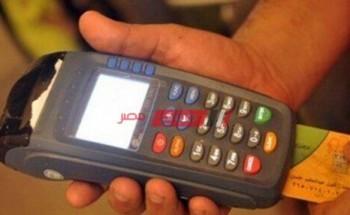 طريقة إضافة المواليد الجديدة علي بطاقة التموين موقع دعم مصر 2021