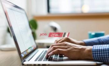 طريقة تجديد ملكية السيارة أون لاين في أبو ظبي والرسوم اللازمة 2021