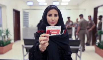 طريق إجراء الفحص الطبي للنساء لإستخراج رخصة قيادة في السعودية