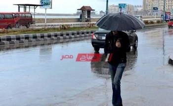 طقس الإسكندرية اليوم الجمعة 24-9-2021 ودرجات الحرارة المتوقعة