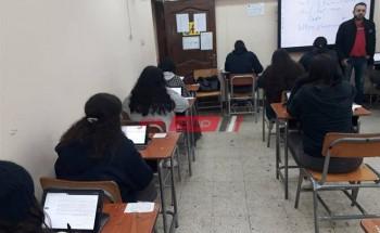 لينك نتيجة الصف الأول الثانوي 2021 موقع وزارة التربية والتعليم