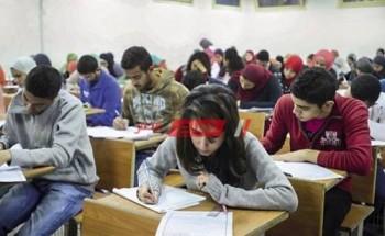 جدول امتحانات الترم الأول 2021 المرحلة الابتدائية محافظة الوادي الجديد رسمياً