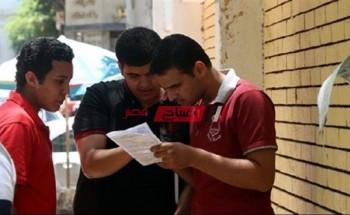 موعد امتحانات الصف الثاني الثانوي الترم الاول 2021 بعد قرار تعطيل المدارس وتأجيل الامتحانات