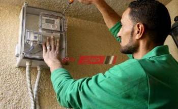 كم تبلغ غرامة عدم تحويل ممارسات الكهرباء إلى العداد الكودي مسبق الدفع ؟