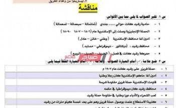 كراسة التدريبات والاختبارات في اللغة العربية للصف الاول الاعدادي الترم الأول 2021