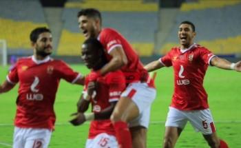 نتيجة مباراة الأهلي والاتحاد اليوم الدوري المصري