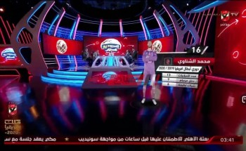 ملخص مباراة الأهلي وسونيديب