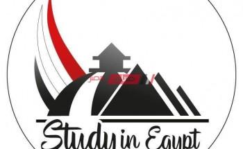 طريقة التسجيل في منصة ادرس في مصر الجديدة من وزارة التعليم العالي لطلاب الجامعات