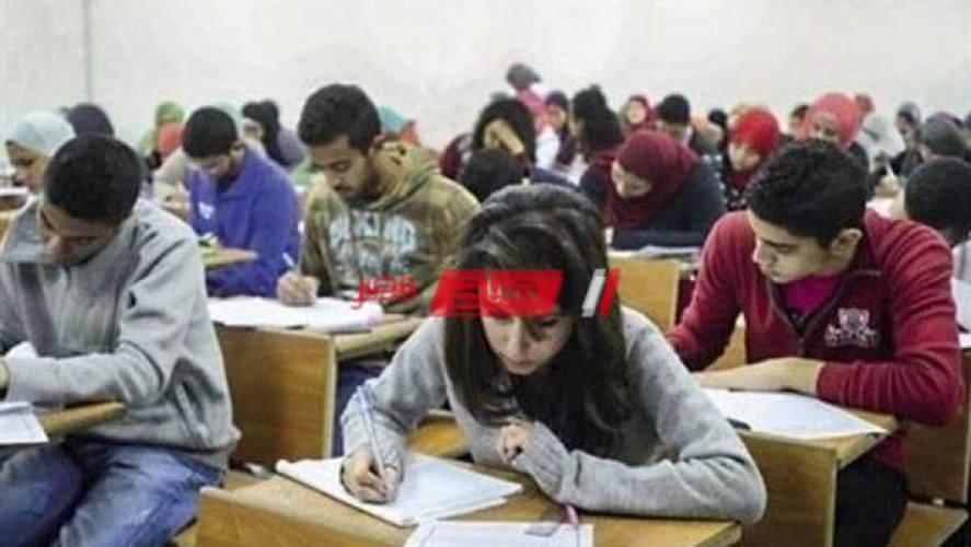 الأوراق المطلوبة لتسجيل استمارة امتحانات الشهادة الثانوية العامة 2021