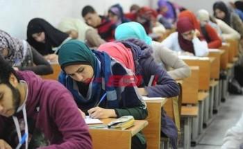 إغلاق باب تسجيل استمارة امتحانات الثانوية العامة 2021 غداً – التعليم ترد