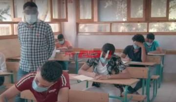 موعد امتحانات الترم الأول 2021 الشفوية والعملية رسمياً من وزارة التربية والتعليم