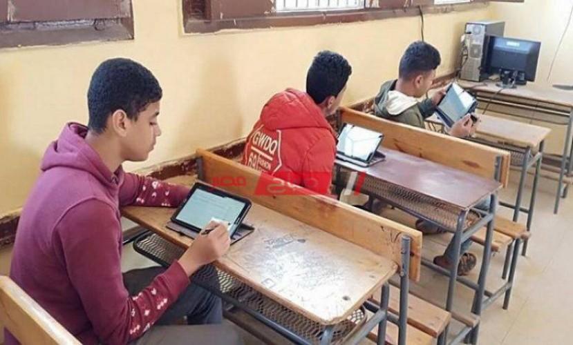 بالخطوات| رابط استعلام كود الطالب بالرقم القومي على الموقع الإلكتروني وزارة التربية والتعليم