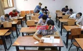 لطلاب الثانوية العامة الاوراق المطلوبة لتسليم استمارة الامتحانات الالكترونية 2021