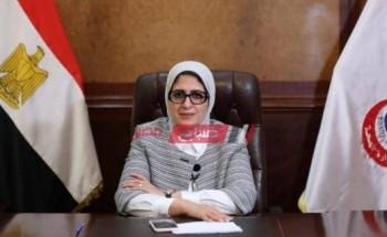 وزارة الصحة تعلن عن تسجيل 498 حالة شفاء من فيروس كورونا