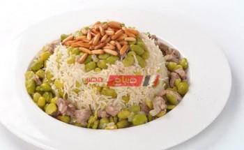 طريقة عمل أرز بالفول الأخضر والمكسرات والبصل الأخضر علي طريقة الشيف أميرة شنب