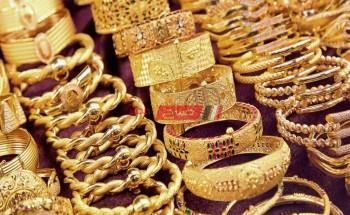 أسعار الذهب اليوم الخميس 15-4-2021 في مصر