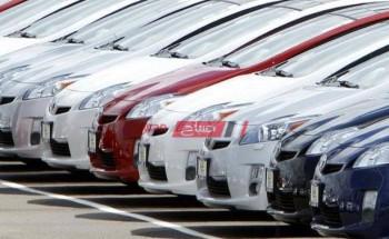تعرف أسعار السيارات الموجودة في مبادرة إحلال السيارات 2021