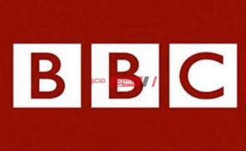 استقبل الآن تردد قناة بي بي سي المحدث 2021 على جميع الأقمار الصناعية