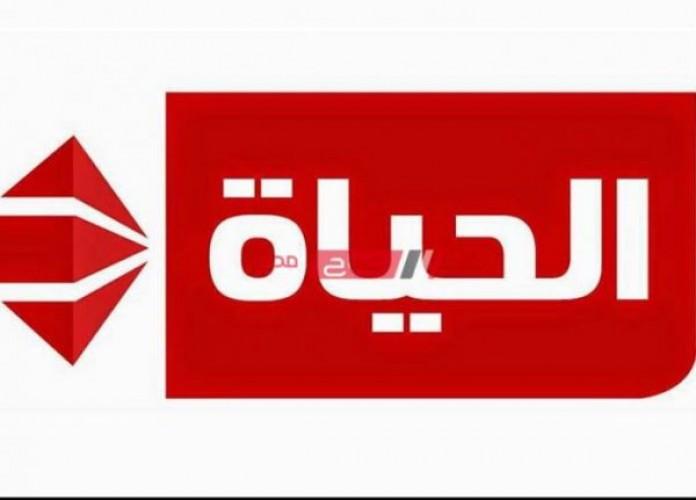 تردد قناة الحياة الحمراء بعد التحديث قائمة مسلسلات رمضان 2021 على قنوات الحياة