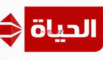 تردد قناة الحياة الحمراء الجديد خريطة مسلسلات رمضان 2021 وتوقيت الاعادة