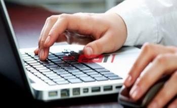 بعد تفعيله رابط تسجيل استمارة امتحانات الصف الثالث الثانوي 2021 وخطوات ملء الاستمارة