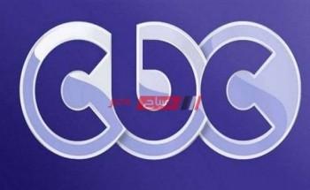 قائمة مسلسلات رمضان على قناة سي بي سي cbc أقوى مسلسلات رمضان 2021 بالتردد الجديد