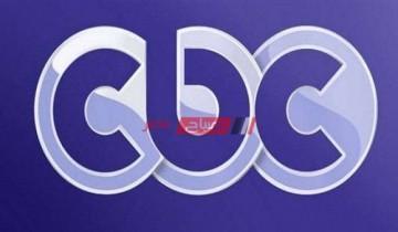 الآن تابع تردد قناة سي بي سي الجديد 2021 على نايل سات