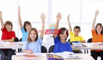 تعرف على شروط التقدم للإعارة بالخارج للمعلمين للعام الدراسي 2021
