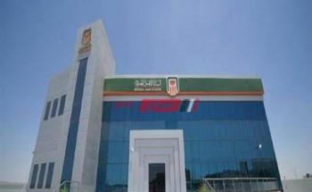 البنك الأهلي المصري تفاصيل شهادات الاستثمار ذات العائد الثابت