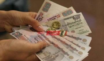 عائد وشروط شهادة أم المصريين من البنك الأهلي المصري